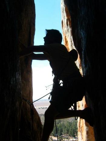 Силуэт альпиниста на скале Агамемнона. Фото с сайта theepochtimes.com