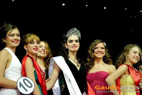 В конкурсе «Мисс Студенчество России 2010» победила Карина Титова. Фото с сайта zemljak-citi.ru