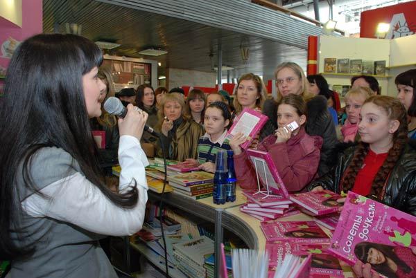 Презентация книги Нонны Гришаевой «Советы дочкам. Маминым и папиным». Фото: Юлия Цигун/Великая Эпоха