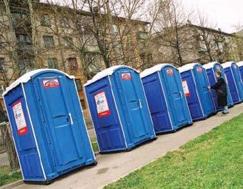 Мобильные Туалетные Кабины. Фото: eco77.ru