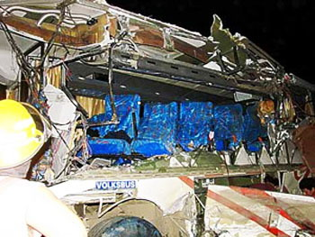 В ДТП в Эквадоре погибли 36 человек. Фото:сайт dailymail.co.uk
