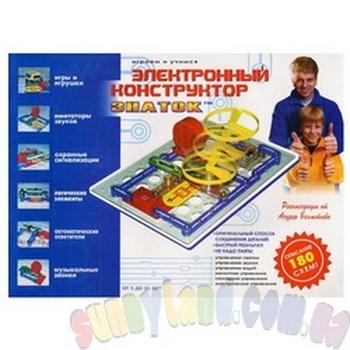 Для чего ребёнку игровой конструктор? Фото с sunnyland.com.ua