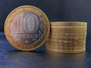 Монеты из Китая требуют особого внимания. Фото с pro-collections.com