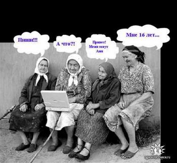Социальные сети породили аккаунтологию? Фото с prizyvnik.info