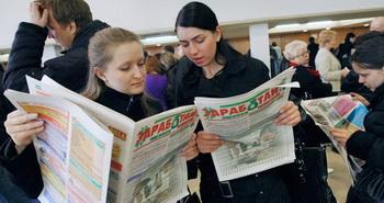 Светлое будущее трудоустройства в России настало? Фото сikirov.ru