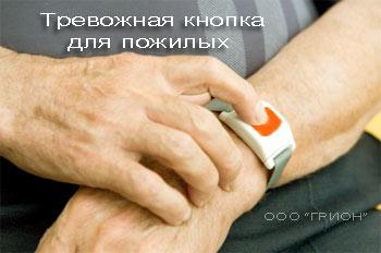 Сигнализация в умный дом. Фото с grion.ru