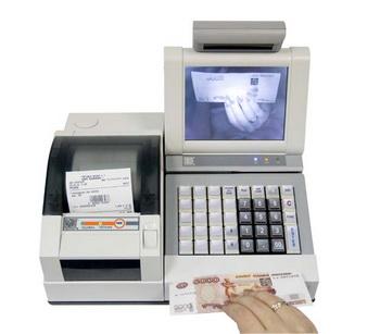 Как определить подлинность банкнот. Фото с piaterka.ru