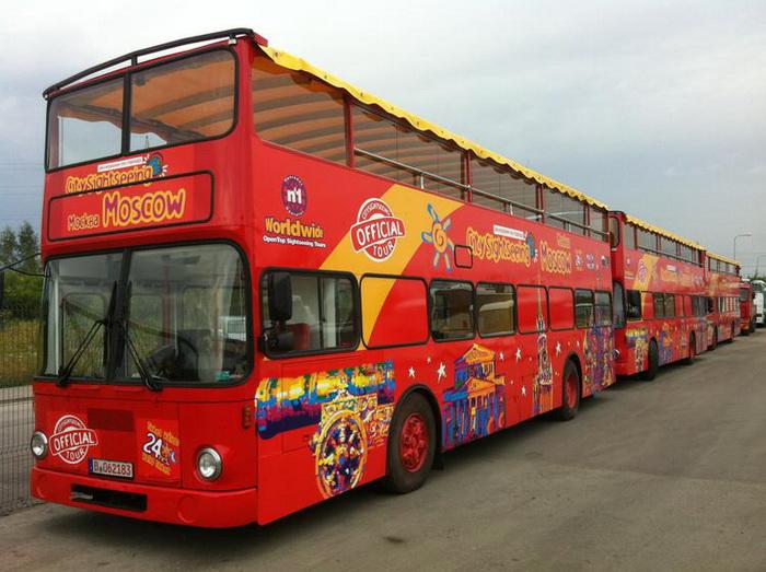 В Москве появились двухэтажные автобусы. Фото с directpress.ru