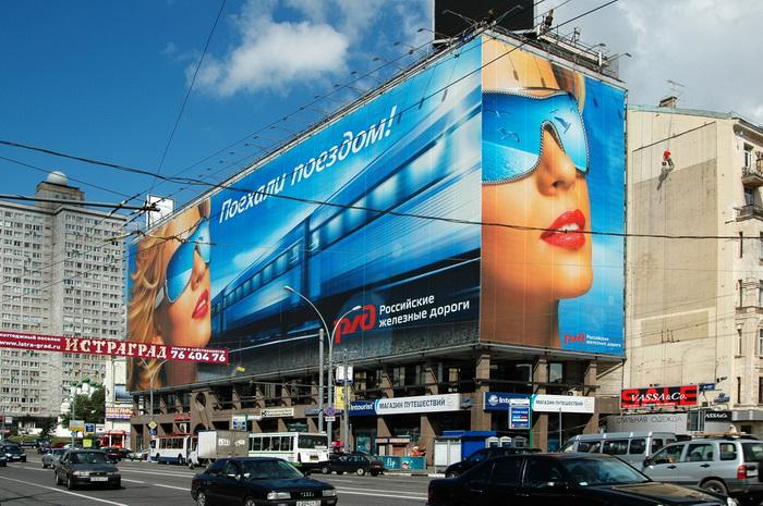 Две основные составляющие хорошей рекламы. Фото с наклейки-самара.рф