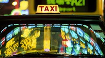Такси в Поднебесной: дорогу покажешь?  Фото с worldzap.ru
