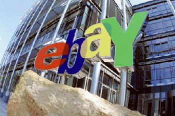 Покупки на e-bay через посредников. Ключевые моменты. Фото с ideas4giftretail.co.uk