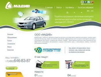 Отзыв о кампании МАДИВ. Фото с madiv.ru