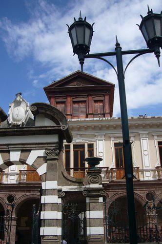 Здание музея Casa del Portal в Амбато, Эквадор. Фото: Rodrigo Lara/ panoramio.com