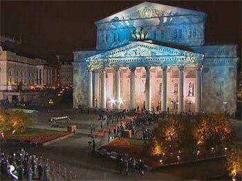 Церемония открытия Большого театра. Кадр телеканала RT