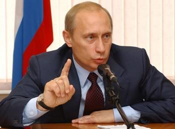 Владимир Путин. Фото с yuga.ru
