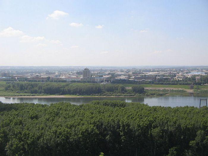 Вид из Соснового бора на Кемерово. Фото с сайта wikimedia.org