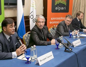 Пресс-брифинг Альпари по итогам 2012 года. Фото с сайта alpari.ru
