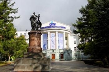 Северный Арктический Федеральный Университет (САФУ). Фото с сайта университета.