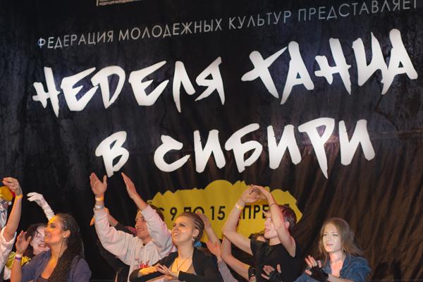 Фото: Сергей Кузьмин/Великая Эпоха (The Epoch Times)