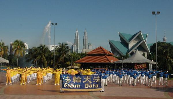 Всемирный день Фалунь Дафа в фото. Великая Эпоха