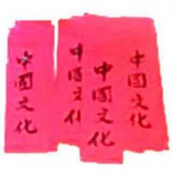 Такие древние карточки-визитки были необходимы для приема в высших кругах Китая