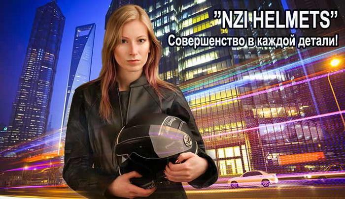 Как защитить себя во время езды на мотоцикле? Фото с spbmoto.ru