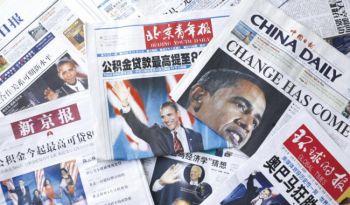 Впервые широкая общественность материкового Китая выбирает победителей ежегодной новостной премии. Фото: Getty Images