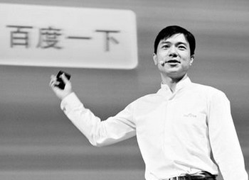 Ли Яньхун, председатель компании Интернета Китая, владеющий 9,4 миллиарда долларов США, занял 94-е место в рейтинге Forbes. Фото: tl.ahhouse.com