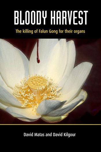 Обложка книги «Кровавый урожай». Фото предоствлено Seraphim Editions
