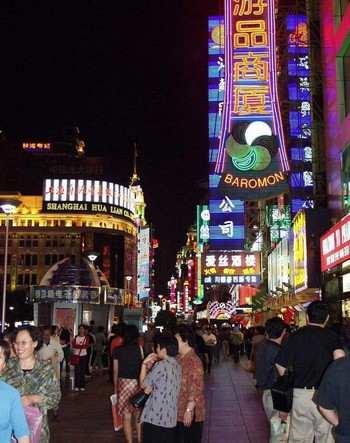 Ночной Шанхай. Фото с paradistour.ru