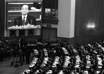 Абсурдное   официальное мероприятие КПК:  сделать людей счастливымиАбсурдное   официальное мероприятие КПК:  сделать людей счастливыми. Фото: Feng Li/Getty Images