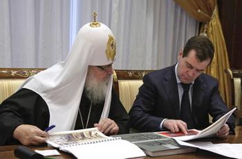Модернизация страны православием. Фото: DMITRY ASTAKHOV/AFP/Getty Images