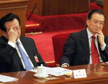 Вэнь Цзябао (справа). Фото с сайта theepochtimes.com