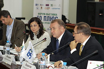 Фото предоставлено  пресс-службой ТПП РФ