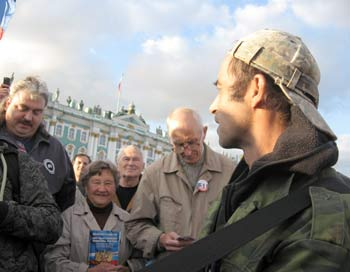 Солист группы «СПБабай» Михаил Новицкий: «Это наш город».  Фото: Татьяна Петрова/Великая Эпоха