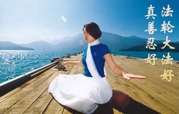 Сегодня по всему миру распространяется духовное учение Фалунь Дафа (Фалуньгун), Великий Закон Вселенной. Фото: earth-chronicles.ru