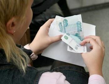 Самый простой и самый распространённый метод «незаконного» обогащения - зарплата в конвертах. Фото с vecherka.su