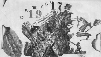 Октябрьская революция – добро или зло? Фото с pravmir.ru