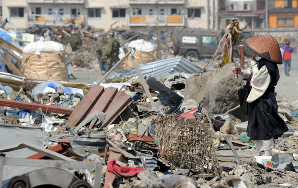 Апрель с Землей не шутит. Обзор. Фото: TOSHIFUMI KITAMURA/AFP/Getty Images