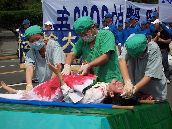 Инсценировка извлечения органов у живых последователей Фалуньгун в Китае. Тайвань. Фото: The Epoch Times