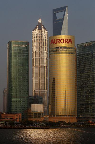 Expo 2010. Здание Чжин Мэо Тауэр (второе слева) высотой 420,5 м. Фото: Feng Li/Getty Images