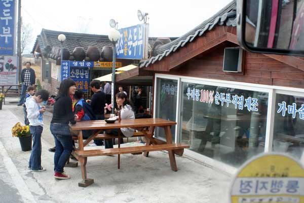 Южная Корея.  Придорожное кафе. Фото: Антон Коляда/Великая Эпоха