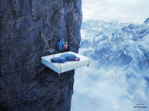 Отдых всегда на первом месте! Фотообзор. Фото с сайта spox.ru
