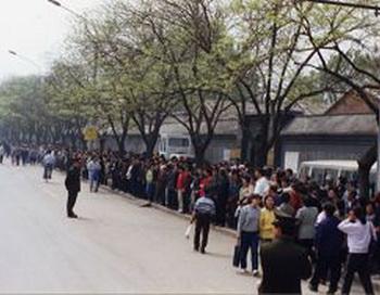Китай. Последователи Фалуньгун стоят на тротуаре на западной стороне улицы Фую