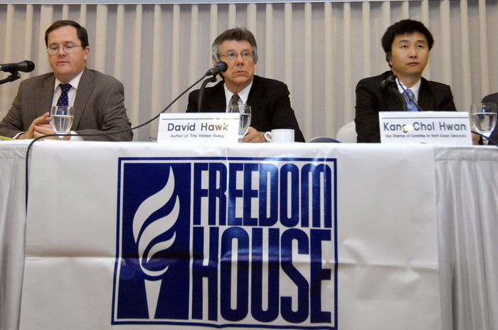 Неправительственная организация  Freedom House.  Фото: Jung Yeon-je/AFP/Getty Images