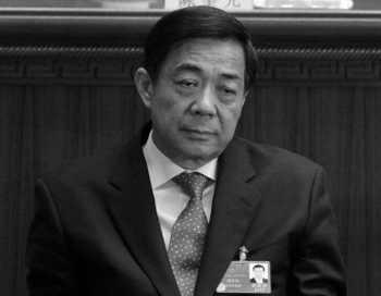Бо Силай на церемонии закрытия Всекитайского собрания народных представителей в марте 2012 года, Пекин. Бо Силай недавно был исключён из членства в коммунистической партии Китая. Фото: Mark Ralston/AFP/Getty Images