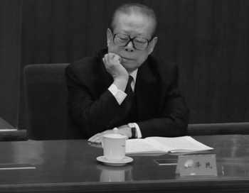Цзян Цзэминь в Большом народном зале 9 октября 2011 года в Пекине, Китай. Фото: Minoru Iwasaki/Getty Images