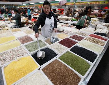 Похудеть поможет  чёрный перец . Фото: AFP/Getty Images