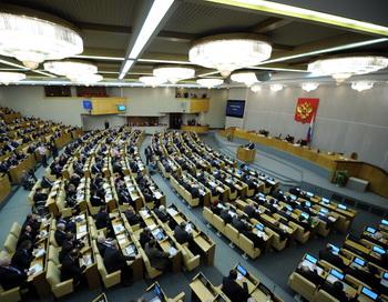 Госдума. Фото: Getty Images