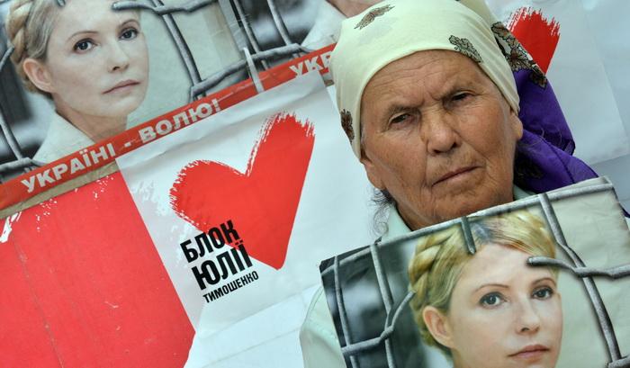 Украина. Митинг в поддержку Юлии Тимошенко. Фото: Sergei Supinsky/AFP/Getty Images
